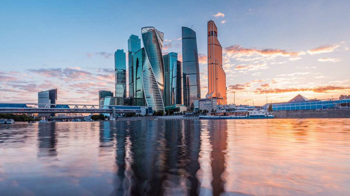 Moscow International Business Center (MIBC) also known as Moscow City