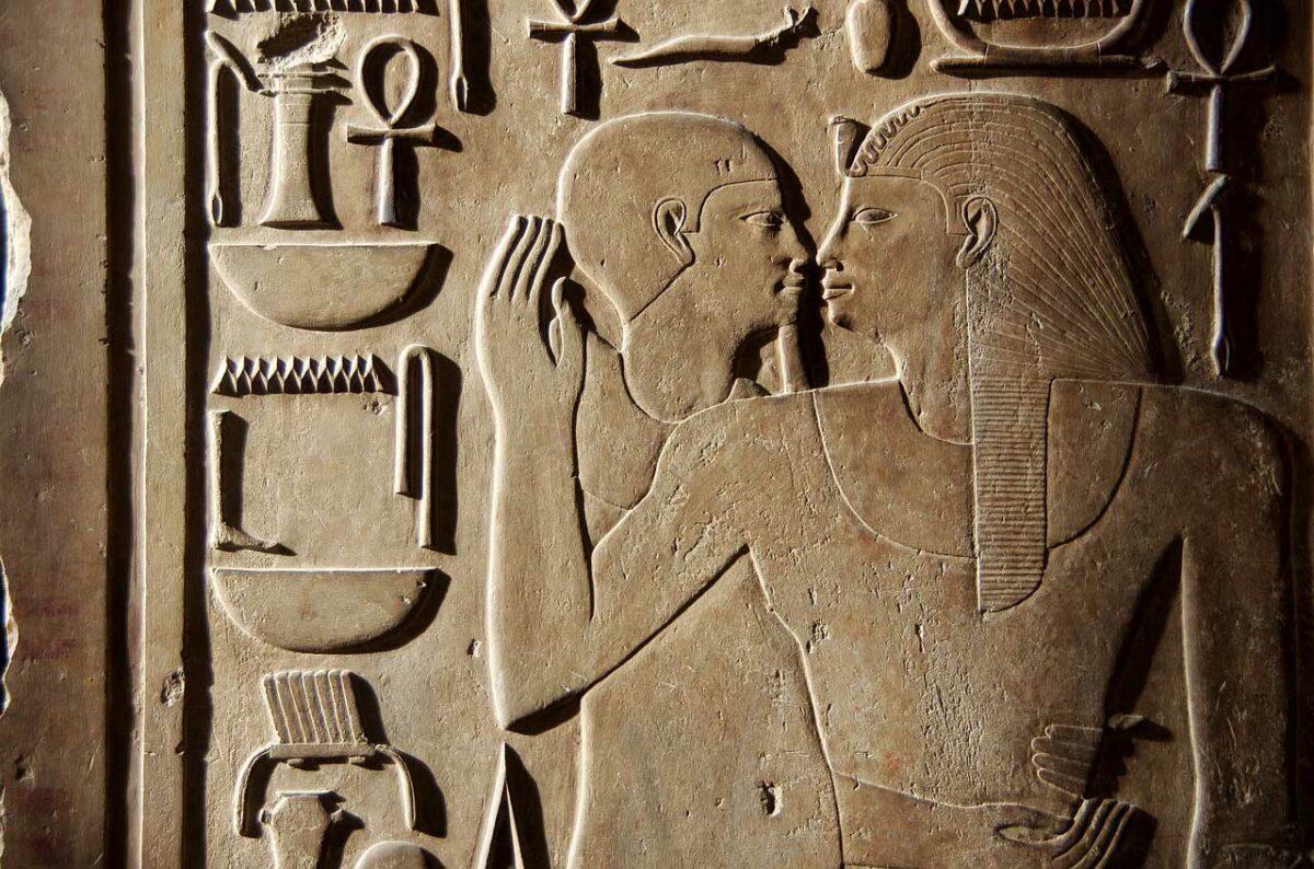 Egyptian Museum (Cairo)
